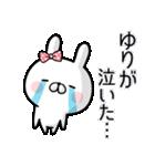 【ゆり】専用名前ウサギ(個別スタンプ:06)