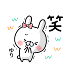 【ゆり】専用名前ウサギ(個別スタンプ:13)