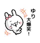 【ゆり】専用名前ウサギ(個別スタンプ:14)