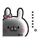 【ゆり】専用名前ウサギ(個別スタンプ:17)