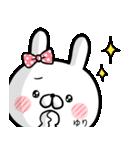 【ゆり】専用名前ウサギ(個別スタンプ:19)