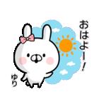 【ゆり】専用名前ウサギ(個別スタンプ:21)