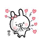 【ゆり】専用名前ウサギ(個別スタンプ:25)