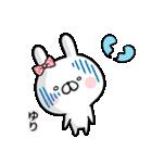 【ゆり】専用名前ウサギ(個別スタンプ:28)