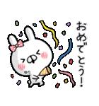 【ゆり】専用名前ウサギ(個別スタンプ:30)