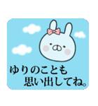 【ゆり】専用名前ウサギ(個別スタンプ:33)