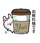 【ゆり】専用名前ウサギ(個別スタンプ:36)