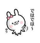 【ゆり】専用名前ウサギ(個別スタンプ:38)