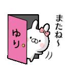 【ゆり】専用名前ウサギ(個別スタンプ:39)