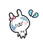 【すず】専用名前ウサギ(個別スタンプ:28)