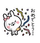 【すず】専用名前ウサギ(個別スタンプ:30)