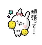 【すず】専用名前ウサギ(個別スタンプ:34)