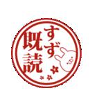 【すず】専用名前ウサギ(個別スタンプ:40)