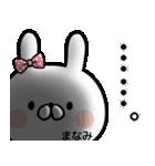 【まなみ】専用名前ウサギ(個別スタンプ:17)
