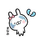 【まなみ】専用名前ウサギ(個別スタンプ:28)