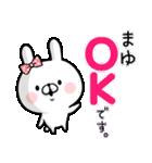 【まゆ】専用名前ウサギ(個別スタンプ:01)