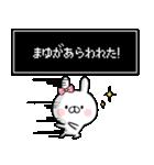 【まゆ】専用名前ウサギ(個別スタンプ:09)
