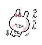 【まゆ】専用名前ウサギ(個別スタンプ:16)