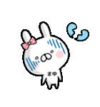 【まゆ】専用名前ウサギ(個別スタンプ:28)