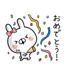 【まゆ】専用名前ウサギ(個別スタンプ:30)