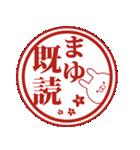 【まゆ】専用名前ウサギ(個別スタンプ:40)