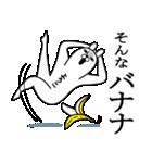 ようこが使う名前スタンプダジャレ編(個別スタンプ:01)