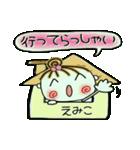 [えみこ]の便利なスタンプ!2(個別スタンプ:03)