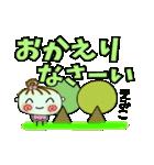 [えみこ]の便利なスタンプ!2(個別スタンプ:05)