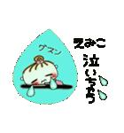 [えみこ]の便利なスタンプ!2(個別スタンプ:10)