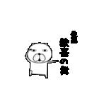 動く犬のスタンプ「佐藤」編(個別スタンプ:01)