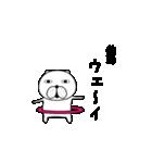 動く犬のスタンプ「佐藤」編(個別スタンプ:02)