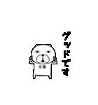 動く犬のスタンプ「佐藤」編(個別スタンプ:03)