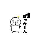 動く犬のスタンプ「佐藤」編(個別スタンプ:05)