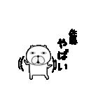 動く犬のスタンプ「佐藤」編(個別スタンプ:07)