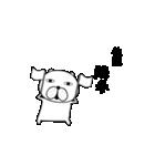 動く犬のスタンプ「佐藤」編(個別スタンプ:09)