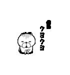 動く犬のスタンプ「佐藤」編(個別スタンプ:11)