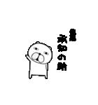 動く犬のスタンプ「佐藤」編(個別スタンプ:13)