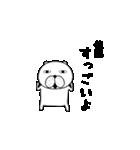 動く犬のスタンプ「佐藤」編(個別スタンプ:15)