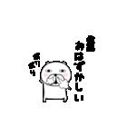 動く犬のスタンプ「佐藤」編(個別スタンプ:18)