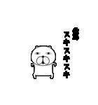 動く犬のスタンプ「佐藤」編(個別スタンプ:23)
