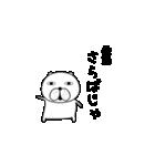 動く犬のスタンプ「佐藤」編(個別スタンプ:24)