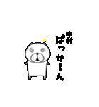 動く犬のスタンプ「中村」編(個別スタンプ:05)