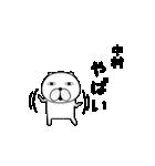 動く犬のスタンプ「中村」編(個別スタンプ:07)