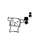 動く犬のスタンプ「中村」編(個別スタンプ:09)