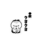 動く犬のスタンプ「中村」編(個別スタンプ:11)