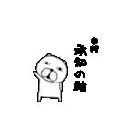 動く犬のスタンプ「中村」編(個別スタンプ:13)