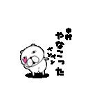 動く犬のスタンプ「中村」編(個別スタンプ:16)