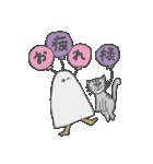 メジェドさまとネコさん(個別スタンプ:20)