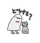 メジェドさまとネコさん(個別スタンプ:27)