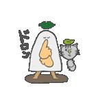 メジェドさまとネコさん(個別スタンプ:33)